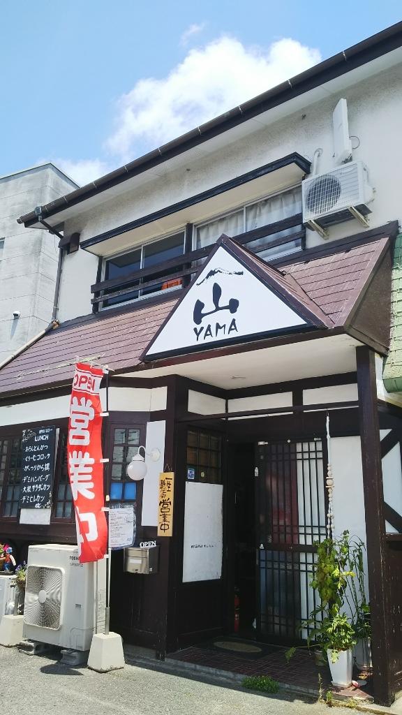 山 YAMA