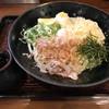 釜盛 - 料理写真:ぶっかけうどん冷ダブル864円(税込)