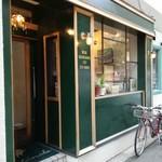 ローストビーフの店 ワタナベ  -