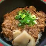 カドヤ食堂 - 定食(980円)の黒豚めし