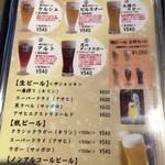 67642964 - お店のメニュー(地ビール)