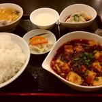 67642966 - リアル麻婆豆腐 880円