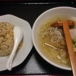 天心 - (20170526)ラーメン定食