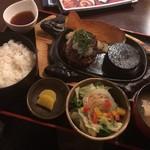 肉びすとろ グルマン 三年坂 - 赤うしハンバーグ御膳1480円