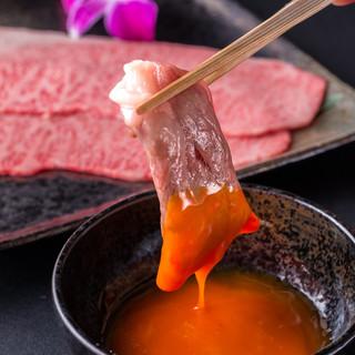 必食北海道枝農林水産大臣賞受賞した甘みたっぷり「ふらの和牛」