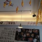 濃厚鶏白湯拉麺 乙 - 内観(壁)