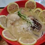 濃厚鶏白湯拉麺 乙 - 濃厚鶏白湯拉麺(濃厚):レモンIN