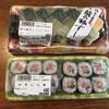 梅丘寿司の美登利総本店 - 料理写真:鯖の棒ずし・ねぎとろ巻き