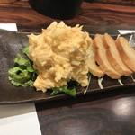 極 神楽 - 帆立貝のポテトサラダ♪