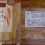 ニューオークボ パスタ工場直売所 - 料理写真:生パスタ 冷凍ソース