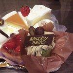 パンドラの箱 - 誕生日のケーキを買いました。いろいろあっておいしそうです