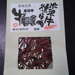 ゴッツオ ヤマガタ - 米沢牛燻し牛肉(ペッパースライス)
