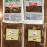 市原精肉店  - 料理写真:ジンギスカン