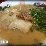 三徳らーめん - 料理写真:らーめん 450円