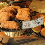 ゲベッケン本店 - 関西の地域性総菜パン