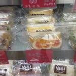 サンドイッチパーラー楽楽 - たまごサンド@250円