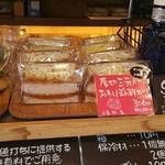 サンドイッチパーラー楽楽 - 厚切三元豚のおろしポン酢カツ@330円