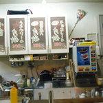 Tetu - 厨房