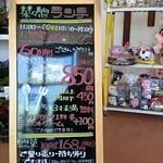 農家食堂 菜々惣 - 今時850円は安い