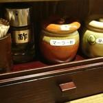 立石担担麺 火のき -