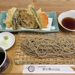 蕎麦cafe 粉々奈 - 天ぷら盛り合わせとお蕎麦