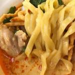 キンカーオ - 麺