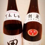 入〆 - ドリンク写真:田酒・剣菱