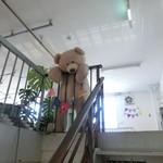 カフェ & セレクトショップ ラメール - クマさんがお出迎え