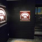 個室肉バル 29house - 入り口