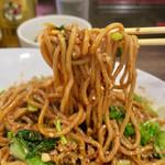 雲林坊 - 「本場成都の汁なし坦々麺」(880円)