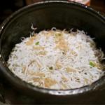 五明 ごみょ - しらすと山椒の土鍋ご飯 1380円