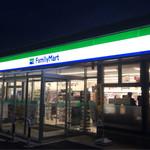 ファミリーマート - Family Mart二戸米沢店