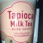 ファミリーマート - タピオカミルクティー 238円