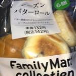 ファミリーマート - レーズンバター 142円