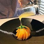 Izai - 旬の柑橘を使ったドーム と そのジュレ