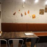 エロうま野菜と肉バル カンビーフ 新宿東南口店 -