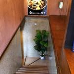 札幌スープカレー傾奇 - 外観