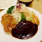 レストラン シラツユ - 豚のしょうが焼きとハンバーグ