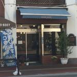 67673996 - 目立たない感じのお店。でも美味しそうな雰囲気のある店です。