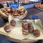 フクスケベーカリー - ドイツコッペも美味しそうなものばかり。