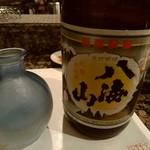 鮨 つかさ - 【2017.5.28(土)】冷酒(八海山・普通酒・1合)850円
