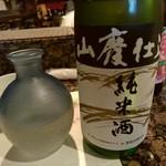 67674074 - 【2017.5.28(土)】冷酒(菊姫・山廃純米・石川県・1合)900円