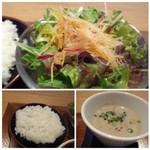 67674203 - ◆上:野菜サラダ・・菊菜とレタスがメイン。これも味わいは違いますが和風ドレッシングでした。 ◆左下:ご飯は最初から少量ですけれど、ツヤがあり美味しい。因みにパンだと1個のようです。 ◆右下:牛蒡スープもいいお味