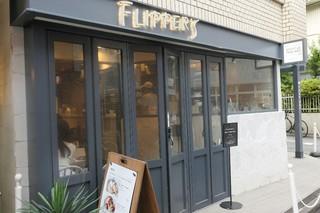 FLIPPER'S 下北沢店 - 外観