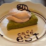 cafe est - 季節のスイーツ~抹茶のチーズケーキ(スイーツセット)