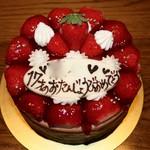 宝塚マリー・アンジュ - ショコラ・ルージュ 2017 N