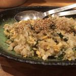 メリメロ亭 - 帆立貝柱とわさび菜チャーハン
