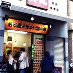 丼の丼丸 - ある日のお店外観