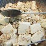 花ごよみ  - 高野豆腐そぼろ餡かけ