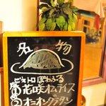 ビストロ・ぽわぶる - 料理写真: